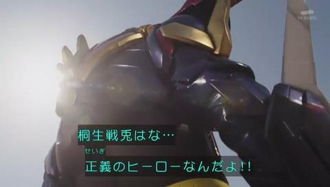 万丈「桐生戦兎は正義のヒーロー」