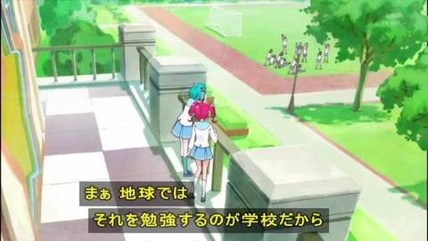 『スター☆トゥインクルプリキュア』13話 落ち込むララ