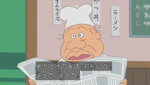 健ちゃん食堂