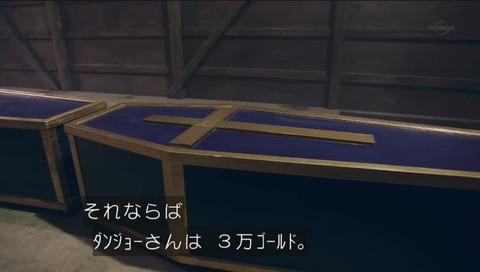 勇者ヨシヒコ 3期 第10話 生き返らせる ダンジョー3万