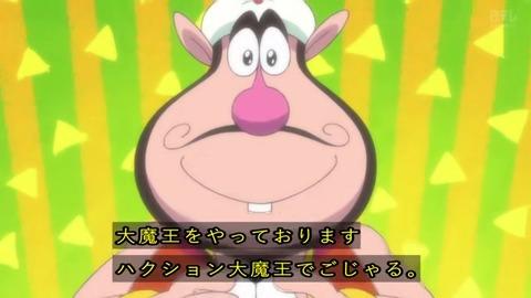 『ハクション大魔王2020』1話 球技禁止