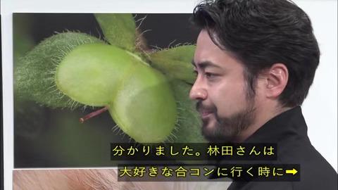 林田理沙 合コン好き