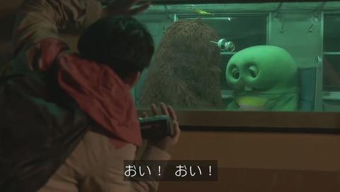 「城後波駅」 ガチャピン ムック 画像