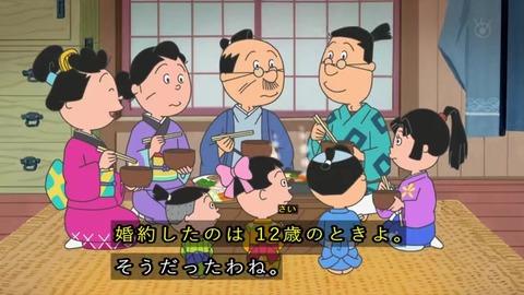 サザエさん50周年スペシャル 本編1話目「花のお江戸のサザエ大夫一座』サザエとマスオの婚約