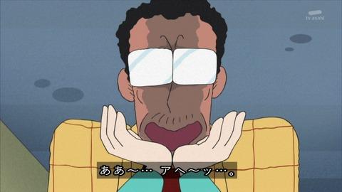 クレヨンしんちゃん『泣いちゃイヤ~ンだぞ』園長先生