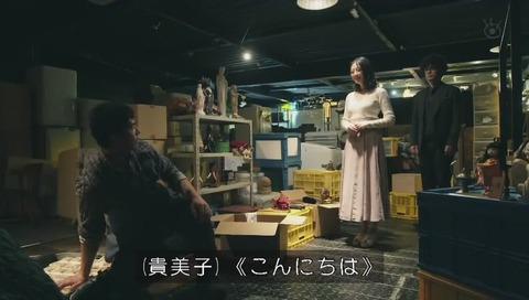 世にも奇妙な物語'20夏の特別編 『3つの願い』貴美子