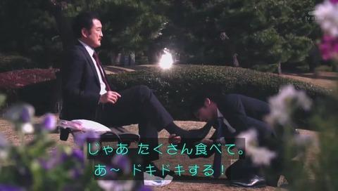 ドラマ「おっさんずラブ」1話 次回予告