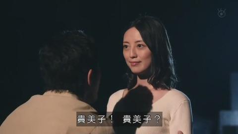 世にも奇妙な物語'20夏の特別編 『3つの願い』貴美子の表情