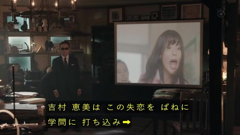 世にも奇妙な物語 '19秋の特別編 ラスト