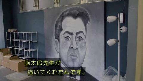 漫☆画太郎から