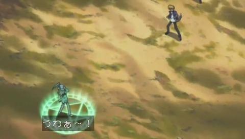 遊戯王デュエルモンスターズ『ティマイオス 発動せず』画像