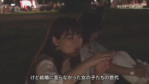 NHKドキュメント72 ポケモンGO 錦糸公園 (2054)