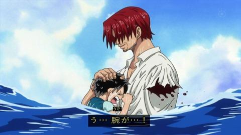 ワンピース アニメの「腕が!」のシーン2