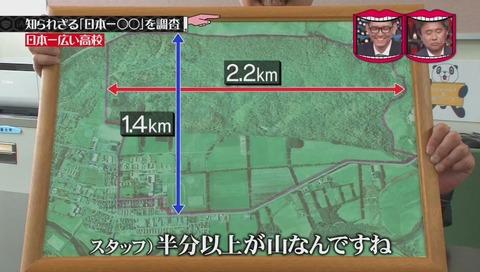 「日本一広い高校」北海道 標茶高校 敷地