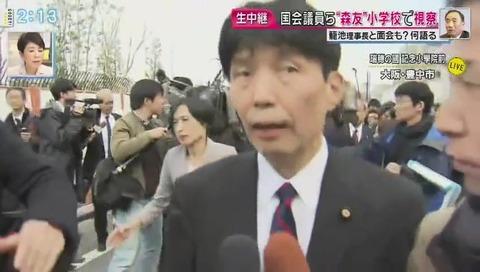 森友学園 視察 フジテレビ「グッディ」