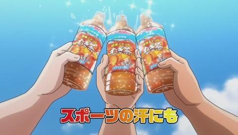 アニメ「キャプテン翼」コラボCM「ミネラル麦茶」