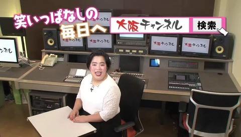 「大阪チャンネル」CM