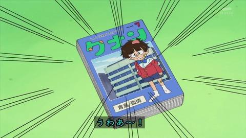 ドラえもん「名探偵コナン」のパロディ「少年探偵クナン」