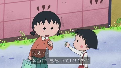 「ちびまる子ちゃん」「まる子、早めに衣替えをしたい」の巻 画像