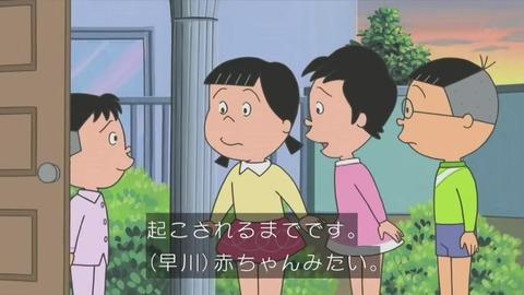 『サザエさん』「カツオのいない磯野家」堀川くん