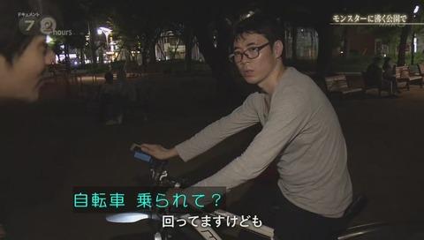 NHKドキュメント72 ポケモンGO 錦糸公園 (2103)