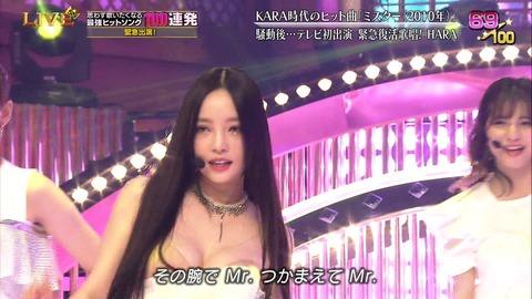 テレビ東京『テレ東音楽祭2019』KARA ハプニング