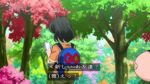 ゲゲゲの鬼太郎 #52「少女失踪!木の子の森」雅