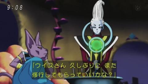 ドラゴンボール超(スーパー)第77話