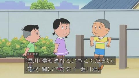 堀川くん登場