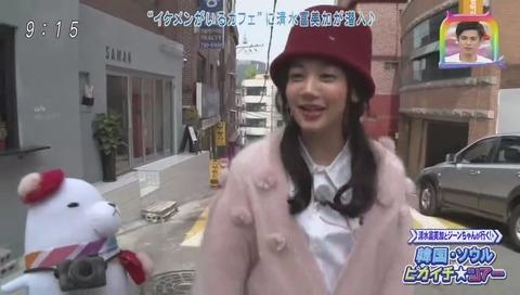 イケメン・バリスタのカフェ 清水富美加 イ・カンピン (3)