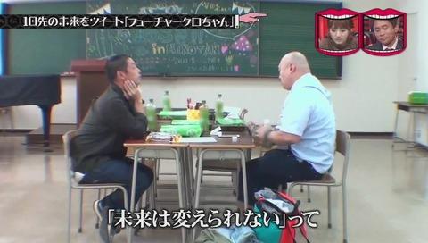 安田大サーカス 団長