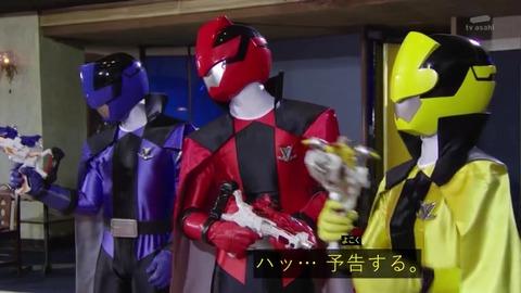 「ルパンレンジャー vs パトレンジャー」最終回 キャプ
