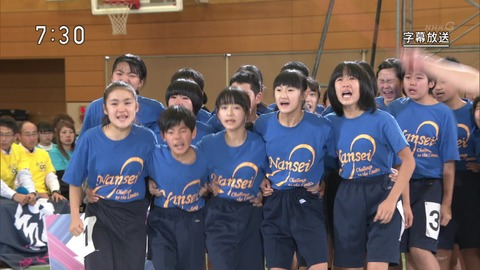 NHK「なわとびかっとび王選手権2019」