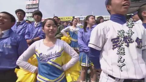 第89回選抜高校野球大会 至学館 校歌 歌詞歌詞