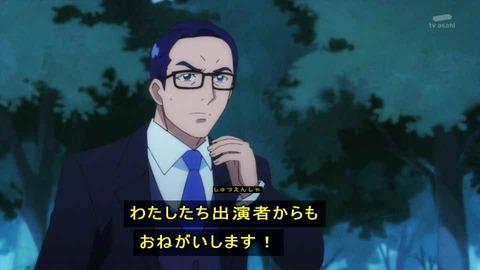 スター☆トゥインクルプリキュア 12話