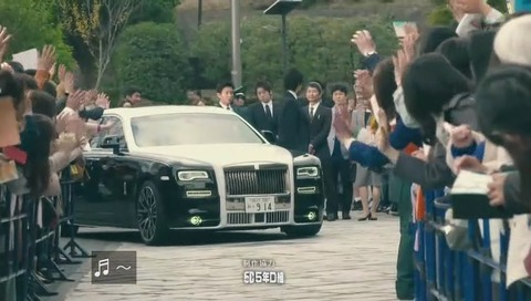 BG~身辺警護人~ 最終回 矢沢永吉