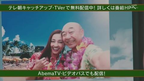 ドラマ『大人高校』スピンオフ アベマTV