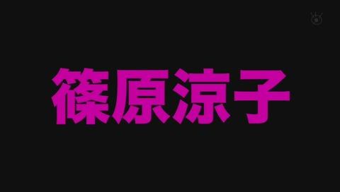 ドラマ「民衆の敵」予告
