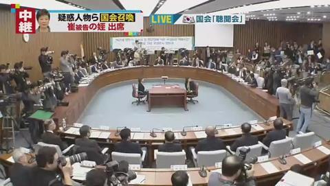 ミヤネ屋 チャン・シホ容疑者 中継