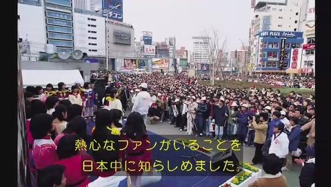 「ガンダム誕生秘話」 アニメ新世紀宣言