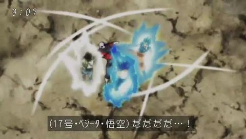 「ドラゴンボール超(スーパー)」力の大会 画像