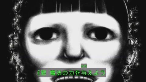 「魔法少女サイト」1話 画像