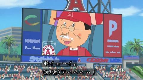 サザエさん50周年 大谷翔平 『カツオ、夢のメジャーリーグ』アル中の波平