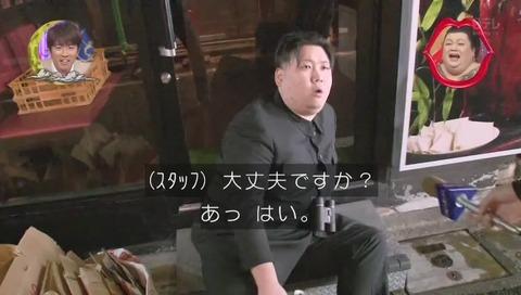 金正恩 コスプレ