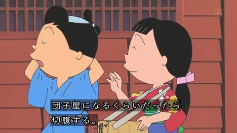 サザエさん50周年スペシャル 本編1話目「花のお江戸のサザエ太夫一座』カツオと花沢さん