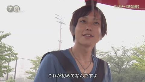 NHKドキュメント72 ポケモンGO 錦糸公園 (2281)