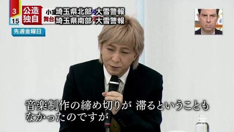 埼玉 大雪警報