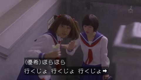 咲 -saki- 実写版 第1話 片岡優希:廣田あいか