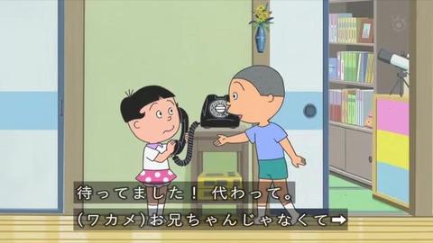 みのり「サザエお姉さまですか」