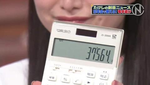 数字遊び「18782+18782=37564」